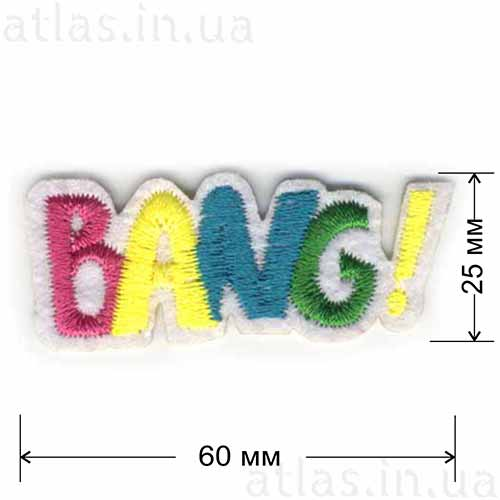 нашивка bang