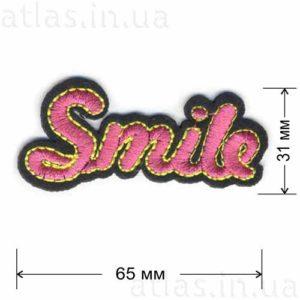Нашивка Smile