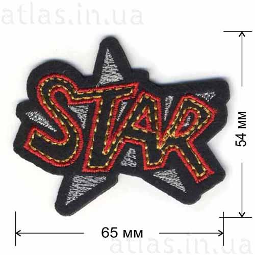 гламурная нашивка STAR на звезде