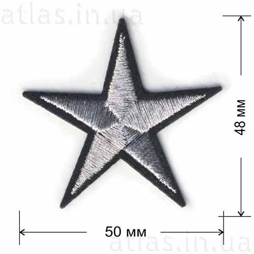 модная нашивка серебряная звезда