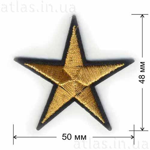 нашивка золотая звезда
