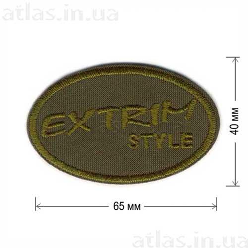нашивка extrim style хаки