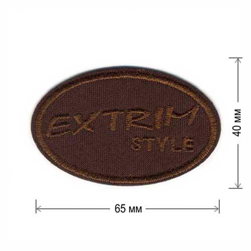 екстрим коричневого цвета