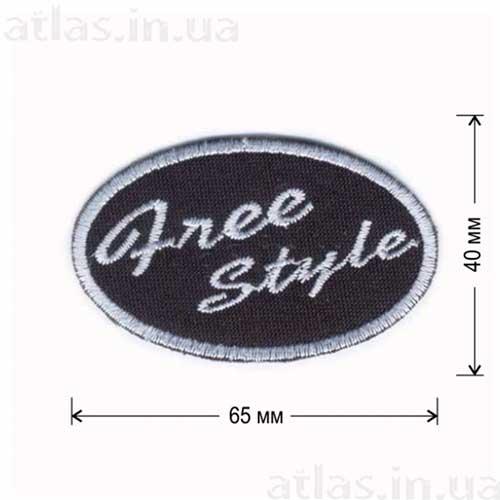 free style нашивка черно-белая