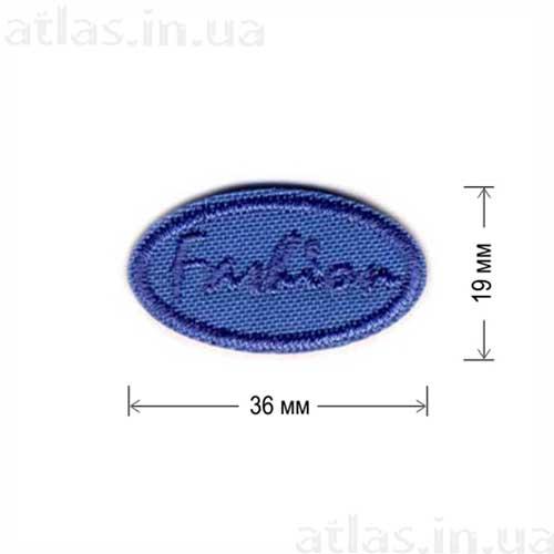 fashion patch нашивка голубая