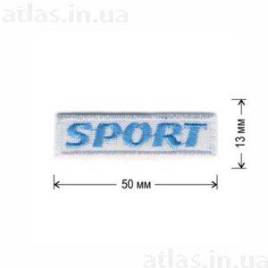 нашивка sport голубая вышивка