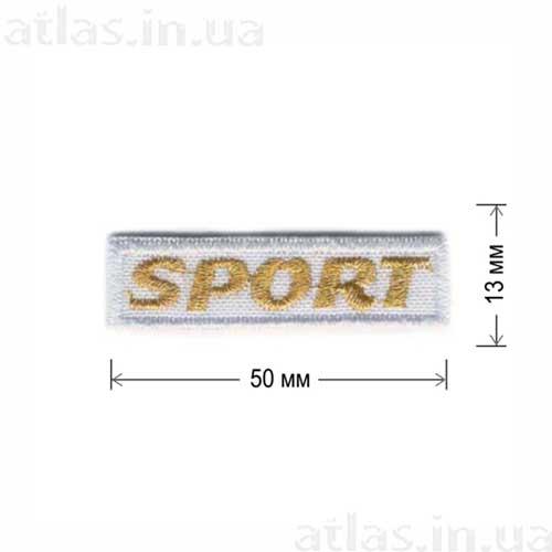нашивка sport золотая вышивка