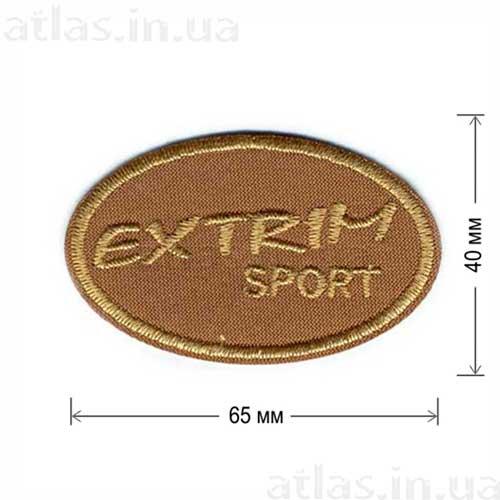 нашивка extrim sport бежевая