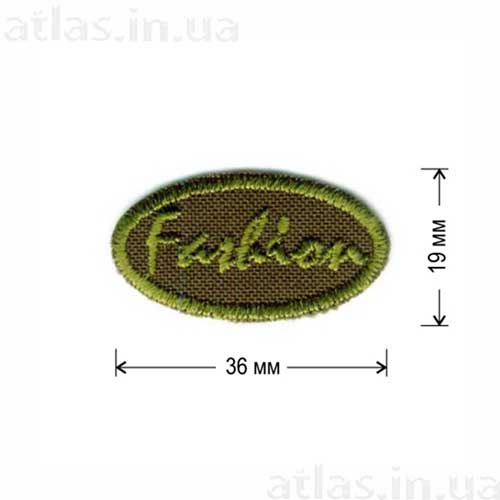 fashion patch хаки