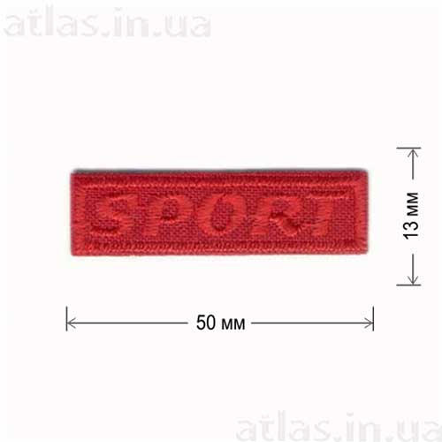нашивка спорт красная