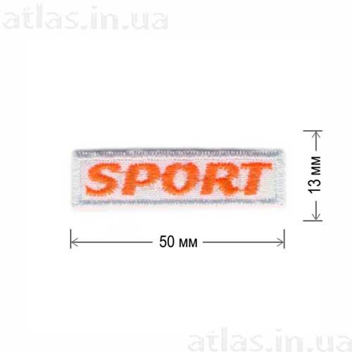 нашивка sport оранжевая вышивка