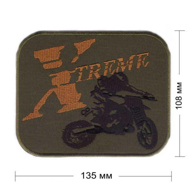 xtreme-1-motorbike нашивка хаки с черной и оранжевой нитью 130х108 мм