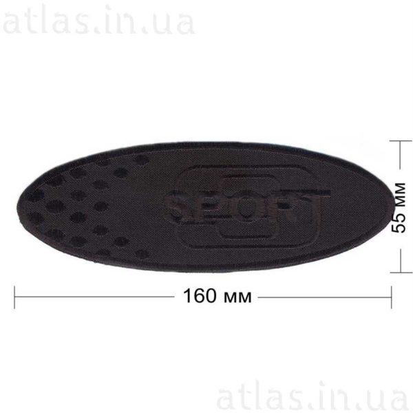 sport1-ellipse нашивка черная 160х55 мм
