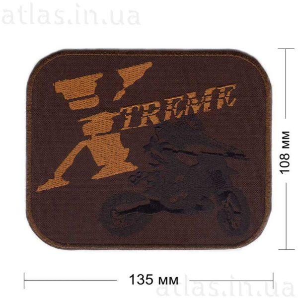 xtreme-1-motorbike нашивка коричневая с черной и оранжевой нитью 130х108 мм