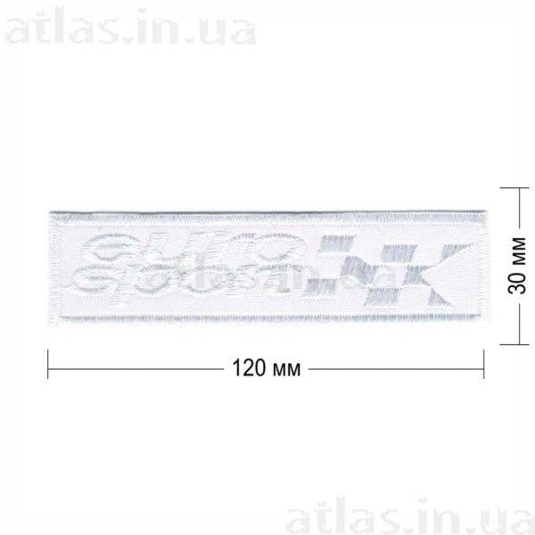 euro sport 120х30 mm белая