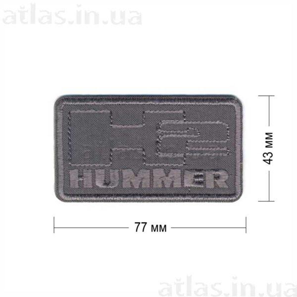 hummer-h2 нашивка темно-серая 77х43 мм