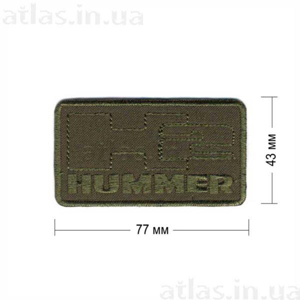 hummer-h2 нашивка хаки 77х43 мм