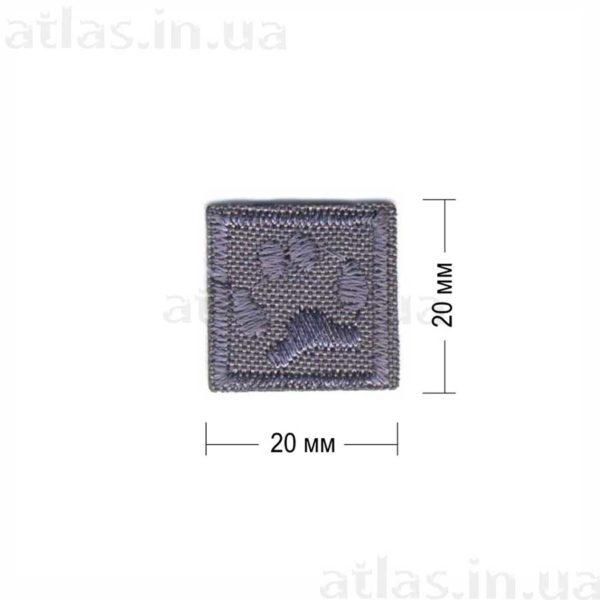 p20 нашивка серая 20х20 мм