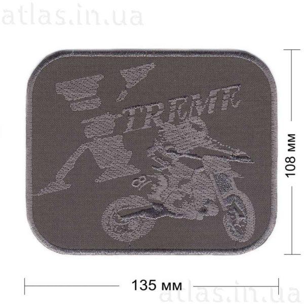 xtreme-motorbike нашивка серая 135х108 мм