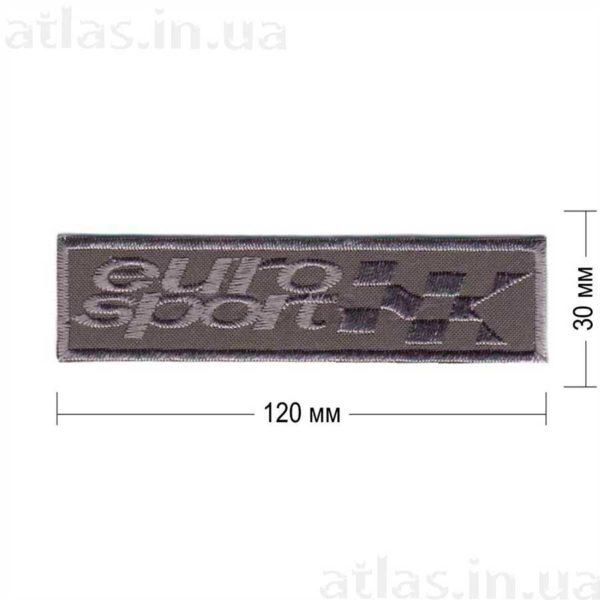 eurosport нашивка темно-серая 120х30 мм