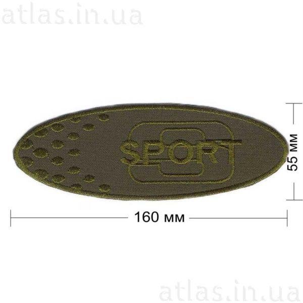 sport1-ellipse нашивка хаки 160х55 мм