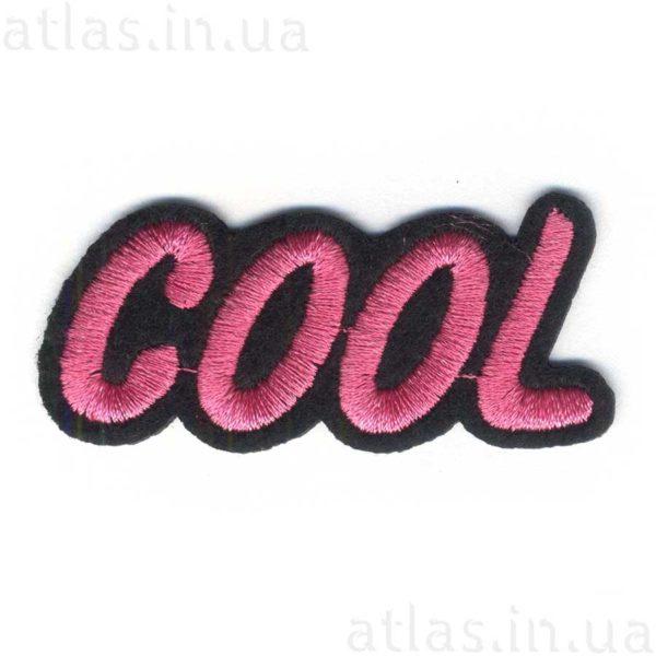 cool модная нашивка на одежду