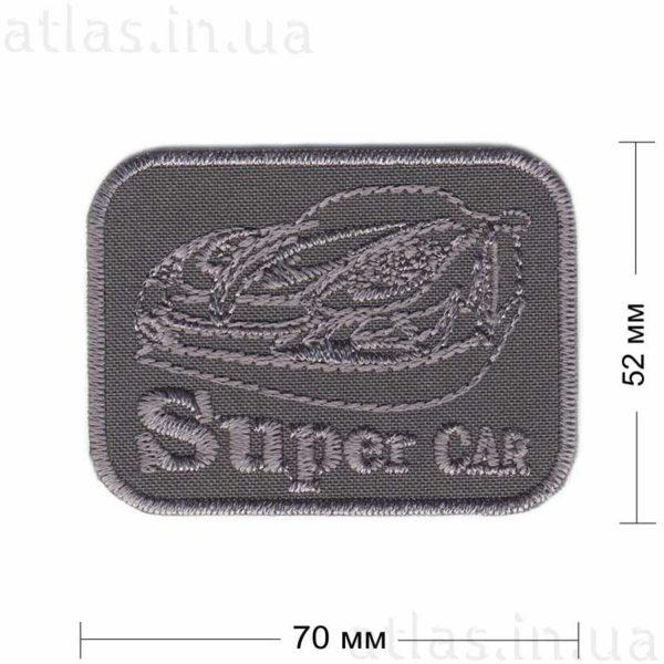 super-car нашивка серая 70х52 мм
