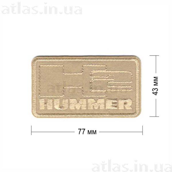 hummer-h2 нашивка светло-бежевый 77х43 мм