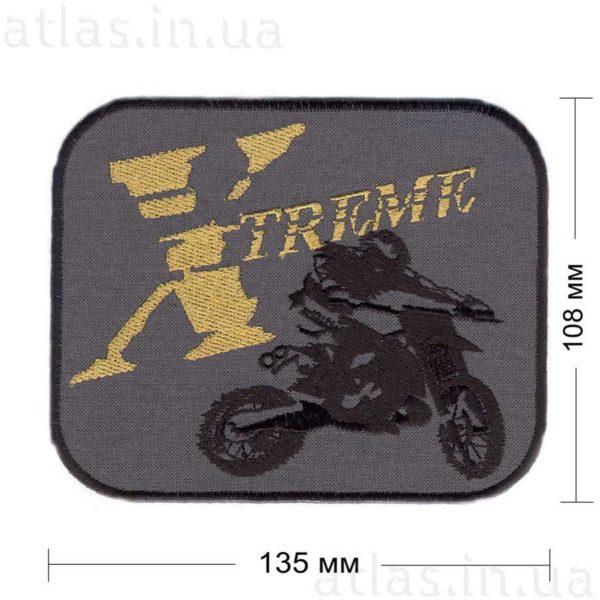 xtreme-1-motorbike нашивка серая с черной и желтой нитью 130х108 мм