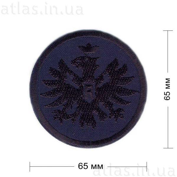 Орел герб нашивка темно-синяя