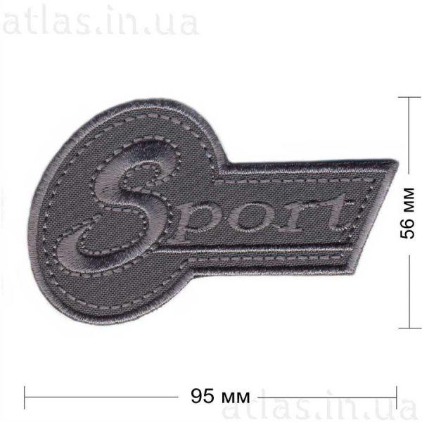 sport нашивка темно-серая