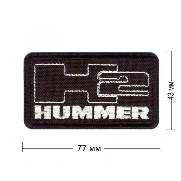hummer-h2 нашивка черная белыми нитями 77х43 мм
