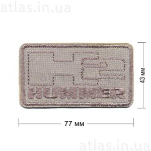 hummer-h2 нашивка серая 77х43 мм