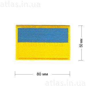 ukraine-flag нашивка желто-голубая 80х50 мм