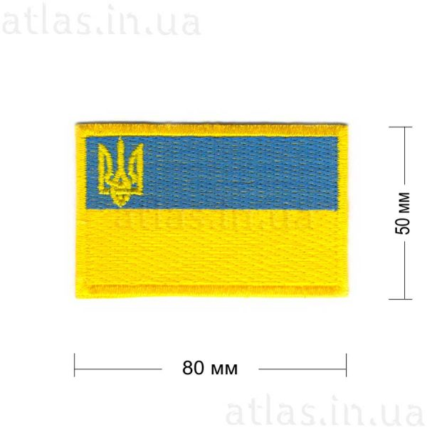 ukraine-flag-with-trizub нашивка желтая 80х50 мм