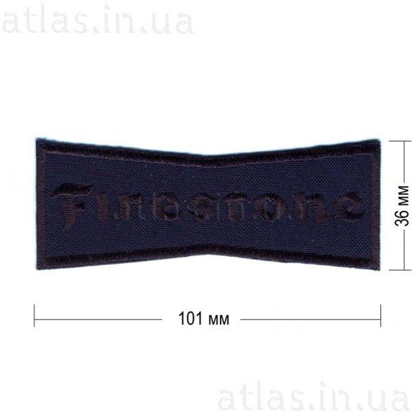 firestone-dark-blue нашивка темно-синяя 101х36 мм