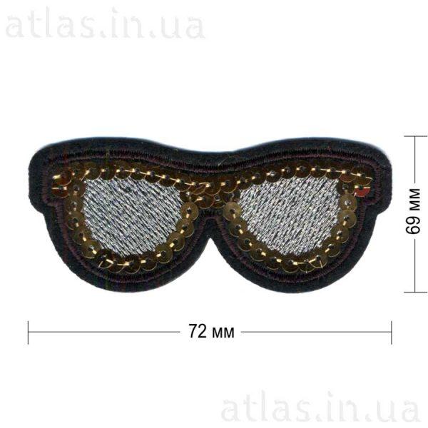 очки нашивка пайетка 72х69 мм