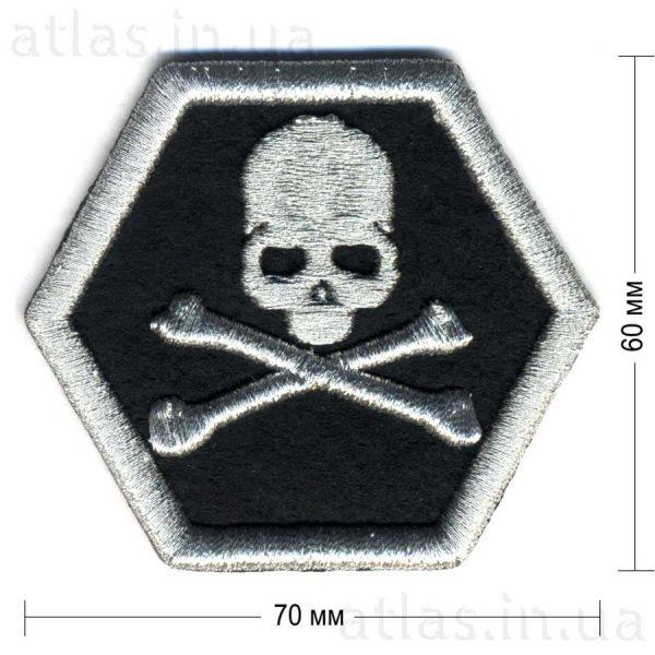 pp-skull-puffy нашивка черная 70х60 мм