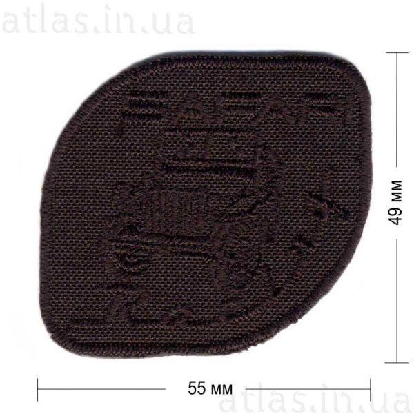 safari нашивка черная 55х49 мм