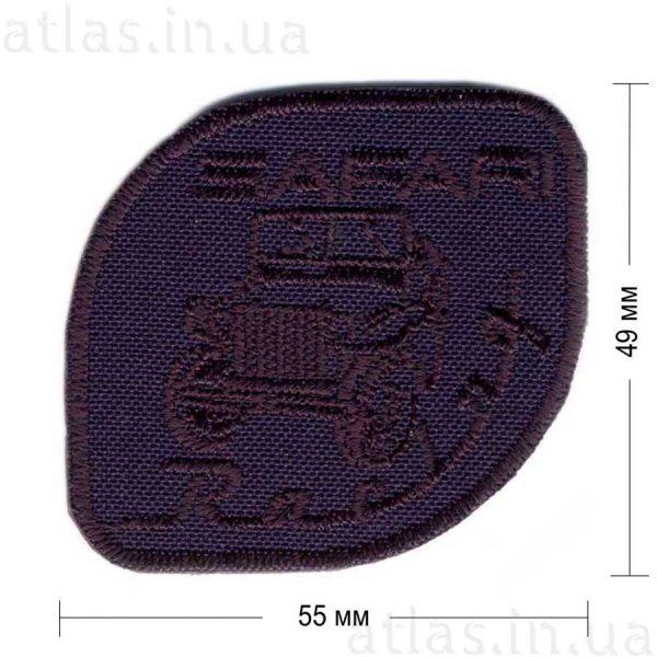 safari-dark-blue нашивка темно-синяя 55х49 мм
