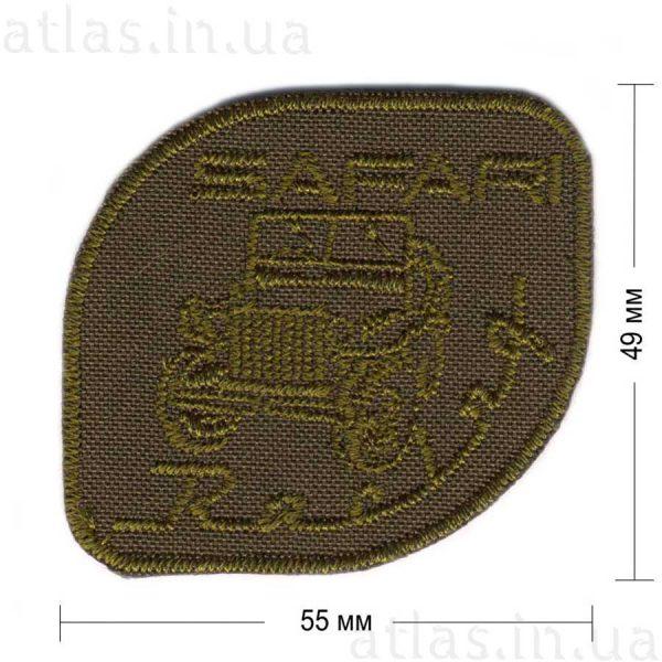 safari-khaki нашивка хаки 55х49 мм