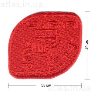 safari нашивка красная 55х49 мм