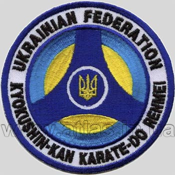 Нашивка «Ukrainian Federation Kyokushin-Kan Karate-Do Renmei» нарукавная
