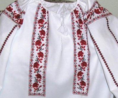 Традиционный узор Южная Украина - схема вышивки крестиком